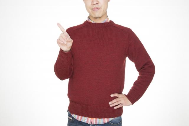 男性は眉毛の太さによって印象が変わる?理想の長さは何mm?