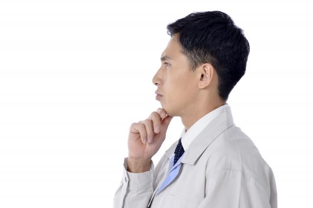 顎が細い理由とは?男性で悩んでいる方は髪型でカバー!