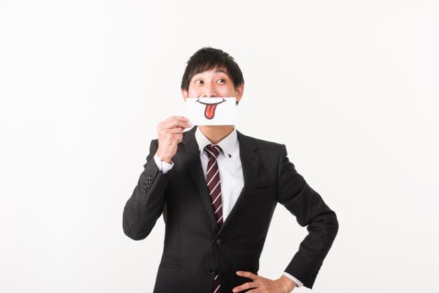顔の大きさに悩める男性必見!舌の運動で小顔を目指そう!